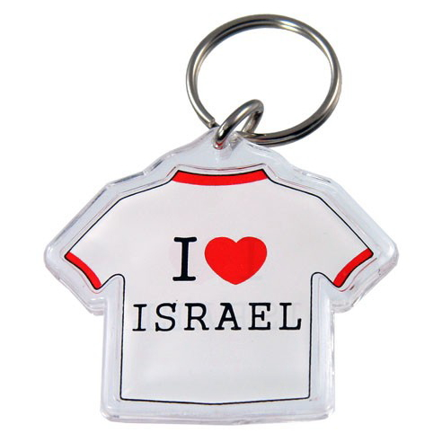 キーチェーン(I Love Israel Tシャツ)