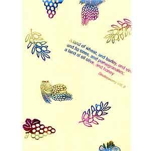 スカーフ 7つの植物 アイボリー