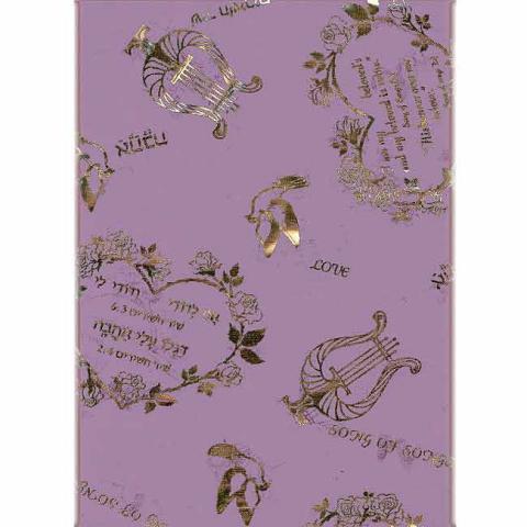 スカーフ(雅歌) 紫