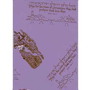 エルサレムの平和(紫)