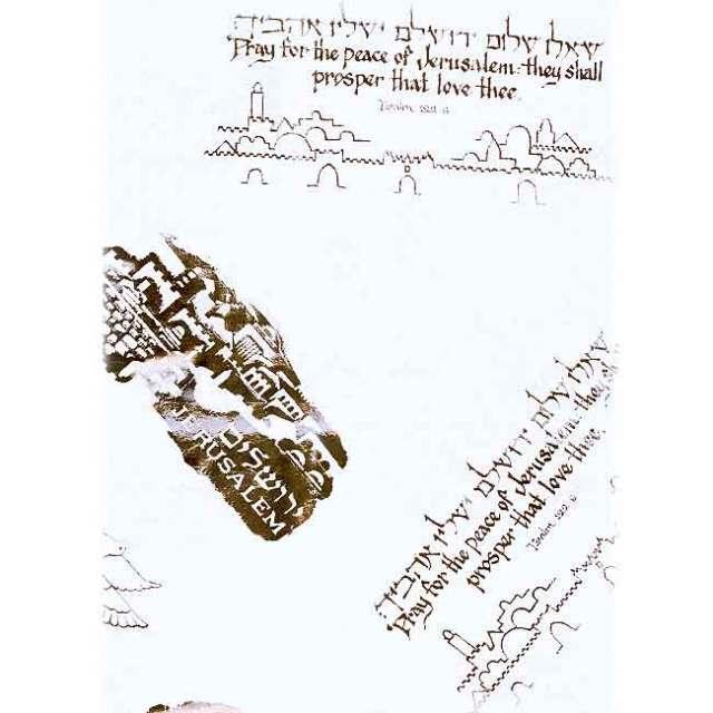 エルサレムの平和(白)