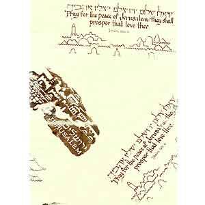 エルサレムの平和(アイボリー)