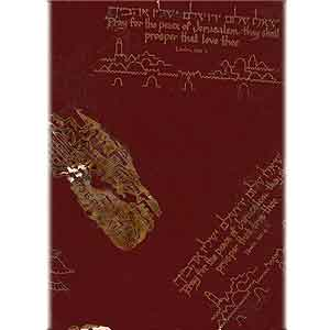 エルサレムの平和(ワインレッド)