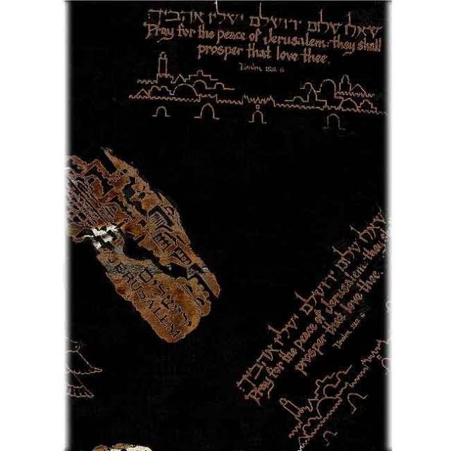 エルサレムの平和(黒)