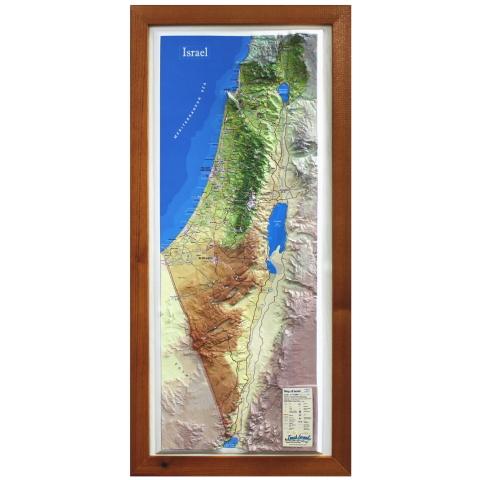 イスラエル立体マップ<大>ブラウン