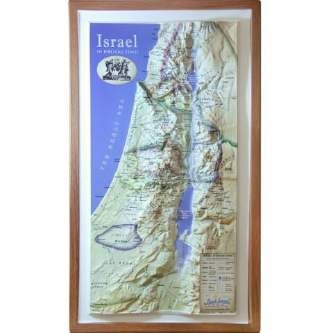 イスラエル立体マップ 12部族時代