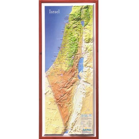 イスラエル立体マップ フレキシブル