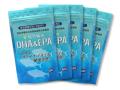 DHA&EPA【5個セット】