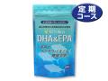 DHA&EPA 定期コース