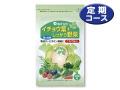 イチョウ葉+しっかり野菜 定期コース