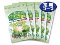 イチョウ葉+しっかり野菜【5個セット】定期コース