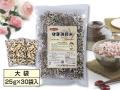 健康雑穀米・大袋
