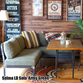 SELMA LD SOFA ARMY GREEN