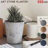 ART STONE(SSS)