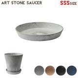 ART STONE SAUCER SSS
