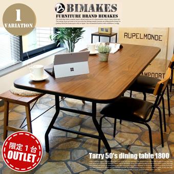 Tarry 50s Dining Table 1800 Bimakes 送料無料 デザイナーズ家具