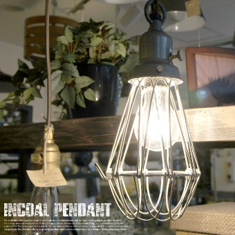 INCOAL PENDANT LIGHT