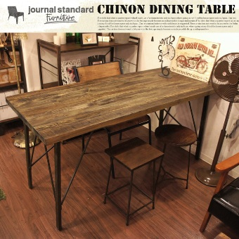 Chinon Dining Table Journal Standard Furniture送料無料 デザイナーズ