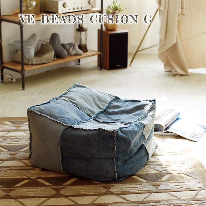VE-DENIM Beads CushionC