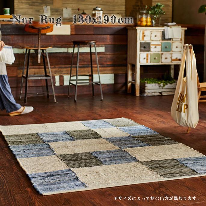 Nora rug130x190