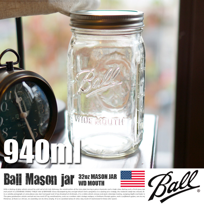 BALL 32oz MASON JAR WD MOUTH BL-67000 BALL社