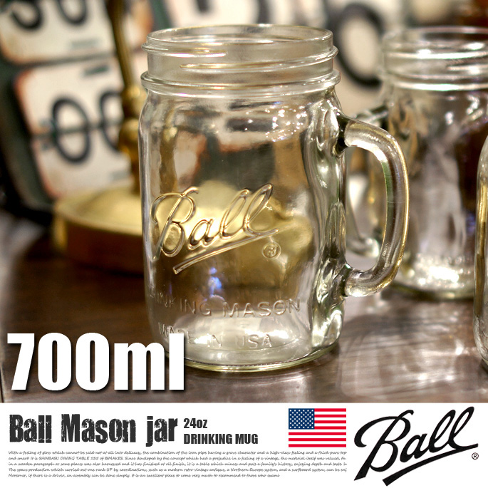 BALL 24oz DRINKING MUG BL-16011 BALL社