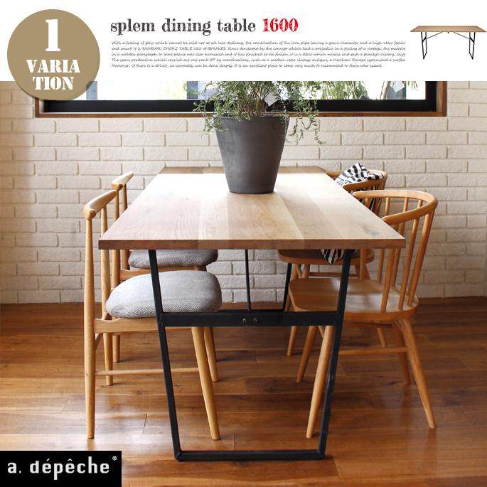 ダイニングテーブル1600