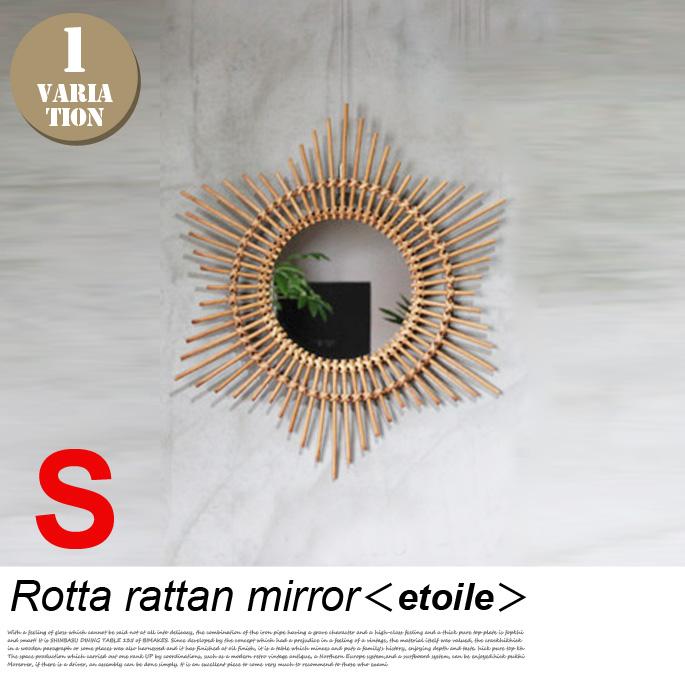 ロッタ ラタン ミラー エトワール S