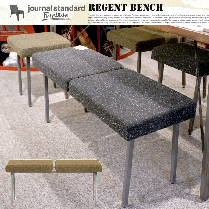 REGENT BENCH journal standard Furniture 全2色