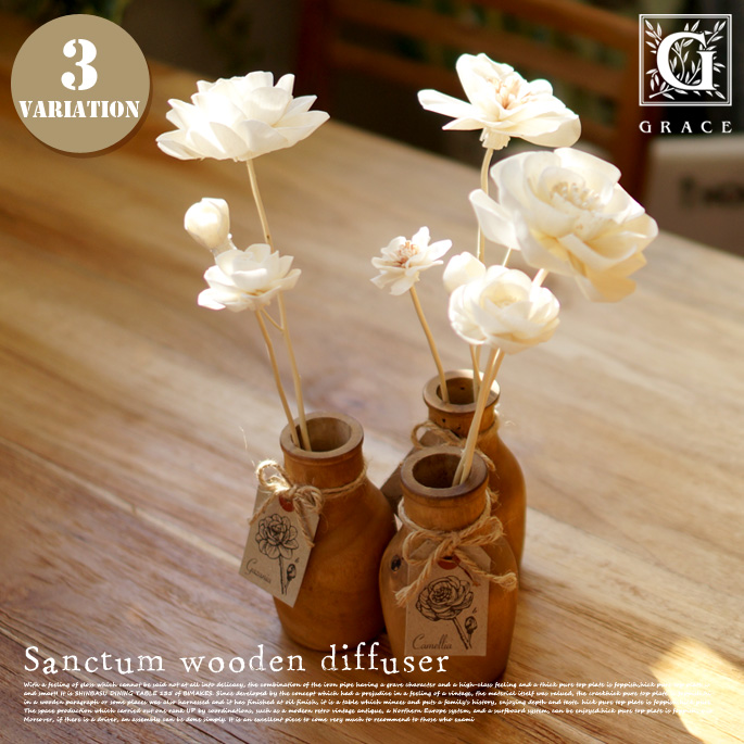 SANCTUM WOODEN DIFFUSER GRACE by GOODY GRAMS 全3タイプ