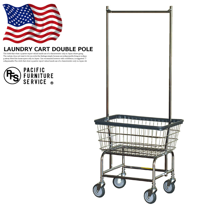 LAUNDRY CART DOUBLE POLE(ランドリーカート)パシフィックファニチャー