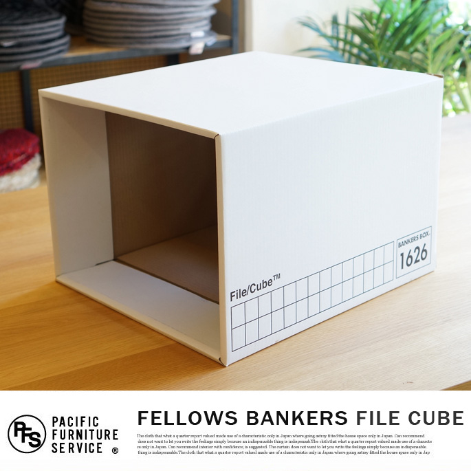 FELLOWS BANKERS BOX FILE CUBE