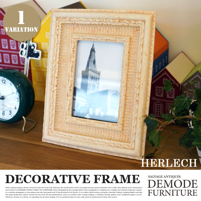 DECORATIVE FRAME HERLECH 写真立て KRAFTRIPS&COMPANY