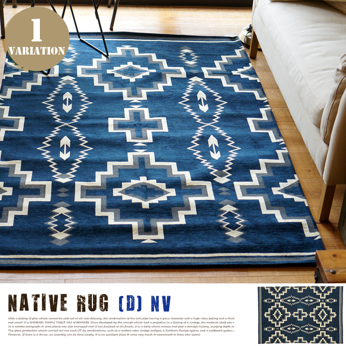 NATIVE RUG (D)NV Basshu