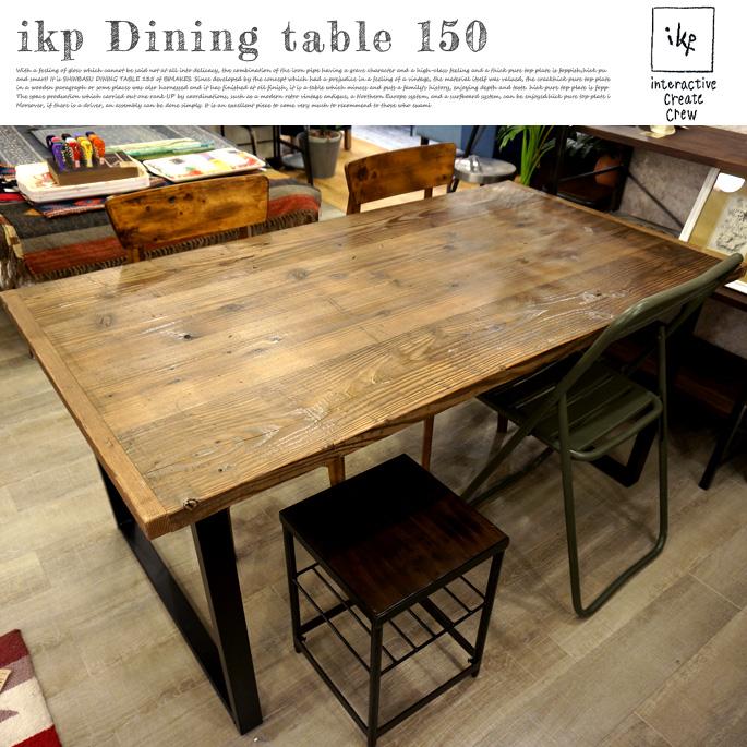 Ikpダイニングテーブル1500dining Table Ikpイカピー デザイナーズ