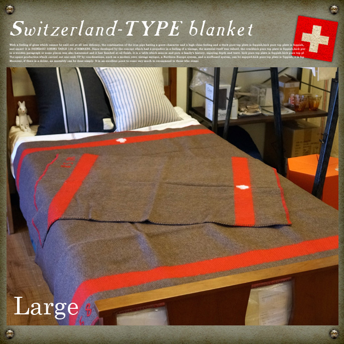 SWISS TYPE WOOL BLANKET L