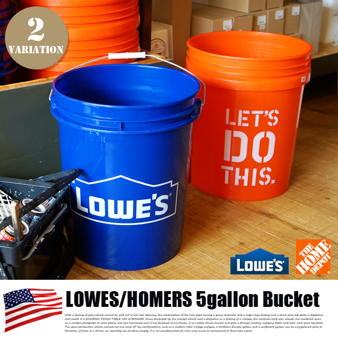 LOWES/HOMERS 5gallon(ロウズ/ホーマーズ 5ガロン) バケツ from U.S.A HOME DEPOT LOWES ホーム・デポ ロウズ 18L プラスチック