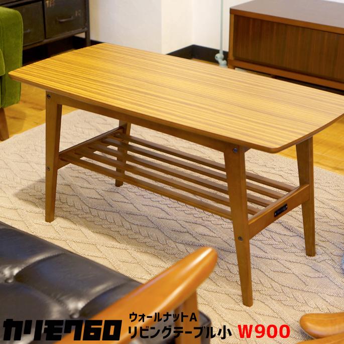 Living table 小 ウォールナットA