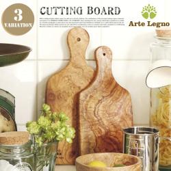カッティングボード(まな板) オリーブウッド Arte Legno
