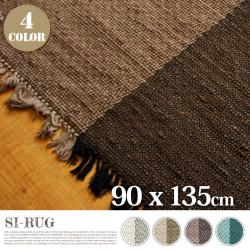 SI-RUG 90×135cm