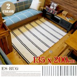 ES-RUG 200×135cm 全2色