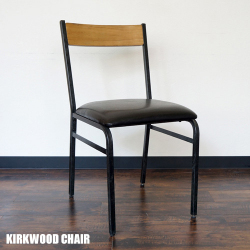 BERARD CHAIR - KARK WOOD CHAIR