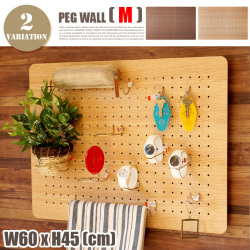 PEG SERIES/PEG WALL M ・ペグボード