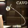 カーボ CAVO 89345J/89346J/89347J テーブルスタンド エグロ EGLO