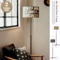 バスロールサインライト Bus Roll Floor Lamp LT-1266 フロアスタンド インターフォルム INTERFORM
