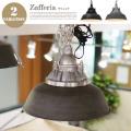 Zafferia(ザフェリア) インターフォルム(INTERFORM) 送料無料