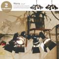 Strea(ストレア) インターフォルム(INTERFORM) 送料無料