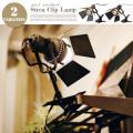 Strea Clip Lamp(ストレア クリップランプ) インターフォルム(INTERFORM)