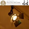 Strea Duct Rail Lamp(ストレア ダクトレールランプ) インターフォルム