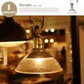 Steeple(スティープル) インターフォルム(INTERFORM) 送料無料